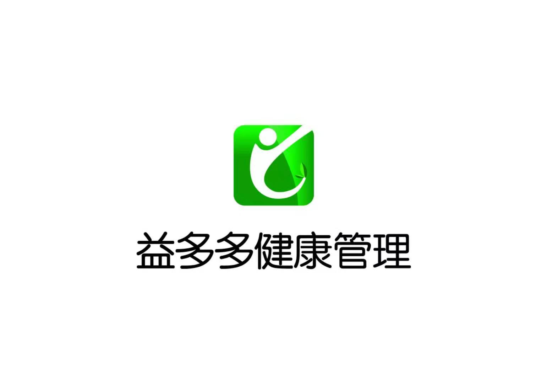 蘇州益多多健康管理服務有限公司