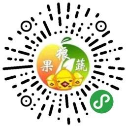 河北农粮网络科技有限公司