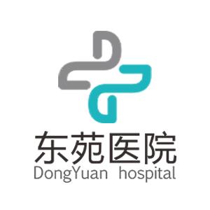 武汉东苑中西医结合医院有限公司