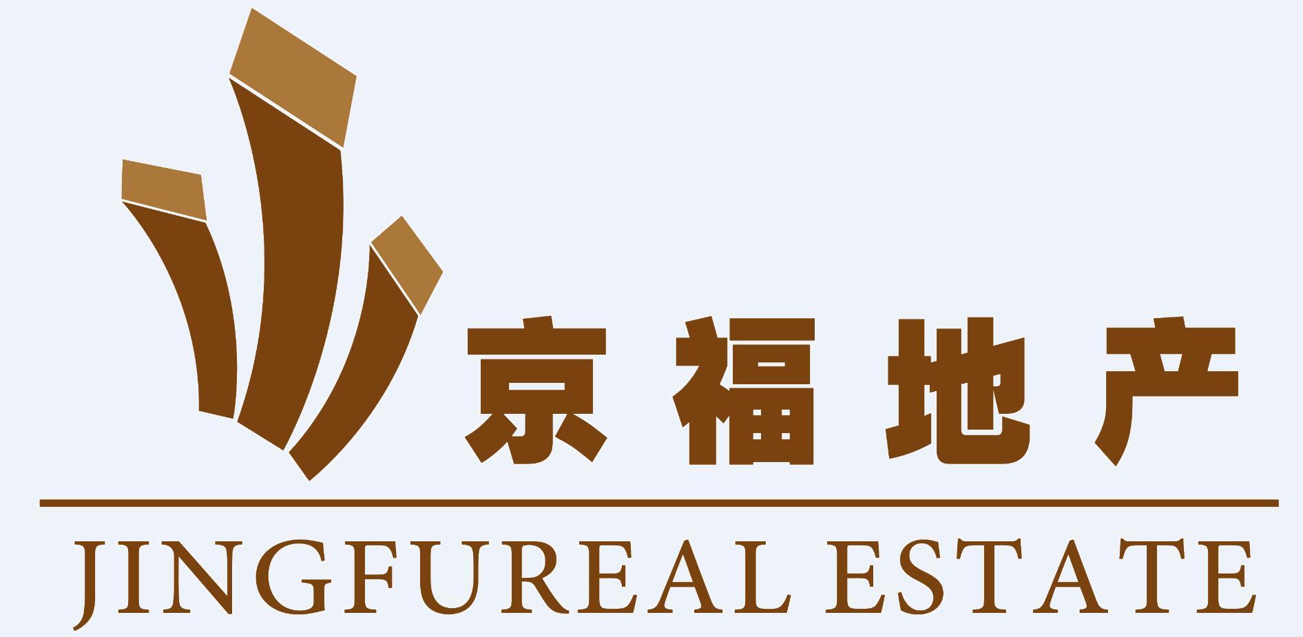 吉林省京福房地产开发有限公司