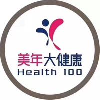济南大健康健康体检管理有限公司