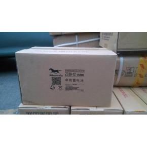济南Zikoo Coop卓肯ZC系列蓄电池12V12AH参数图片