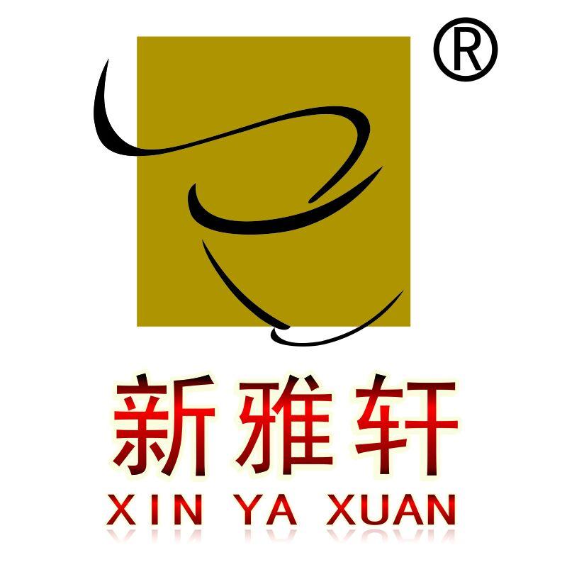 四川新雅轩食品有限公司logo