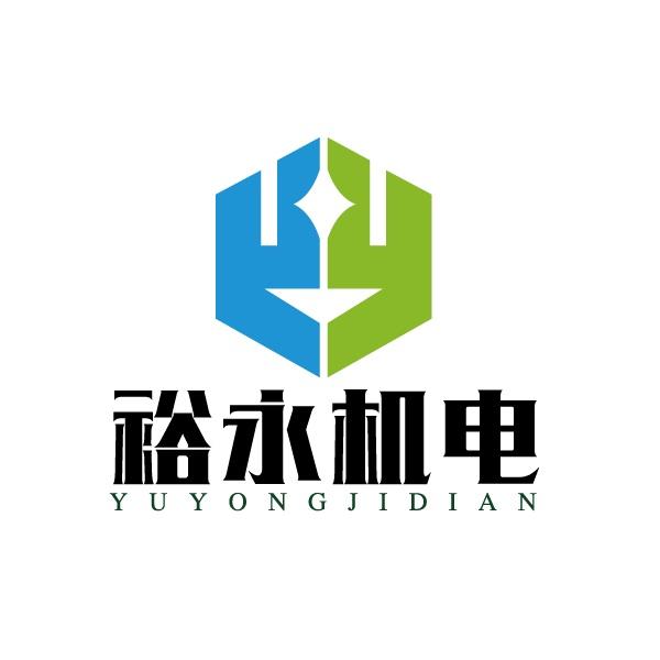 天津市裕永機電設備安裝工程有限公司