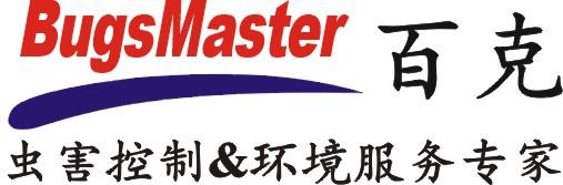 上海華毅環境科技有限公司