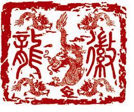 北京龍徽釀酒有限公司