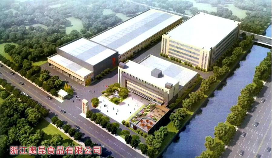 廣州奧昆食品有限公司
