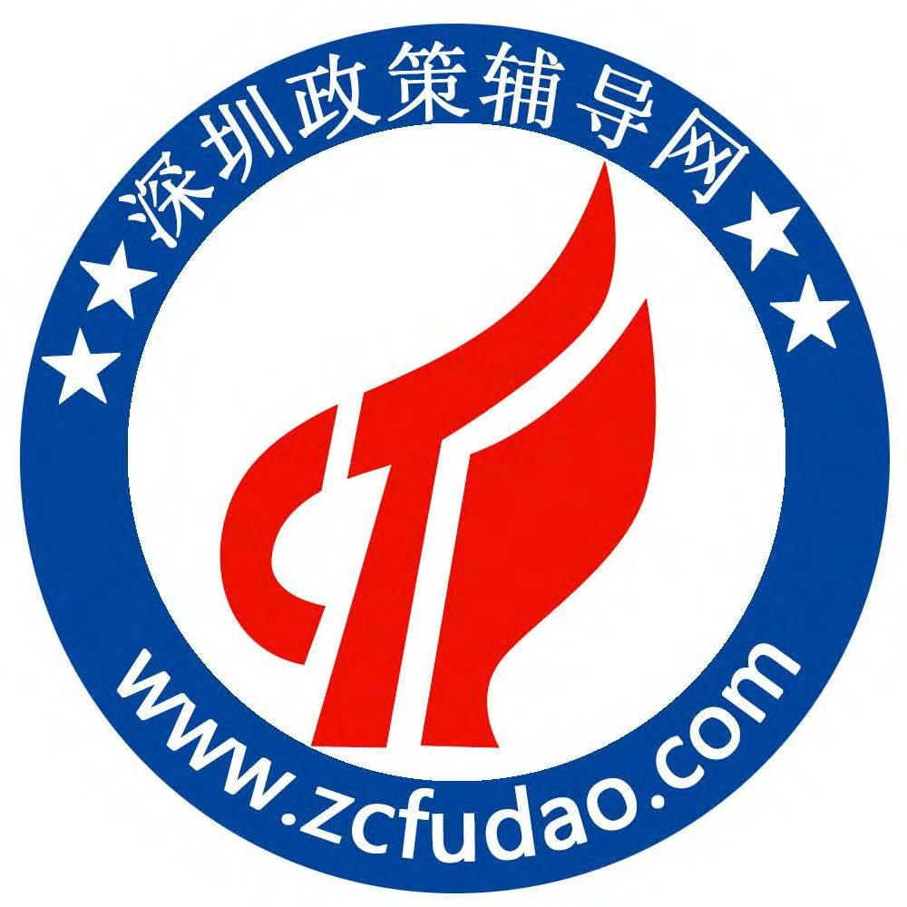 深圳市宏德雨企業管理有限公司