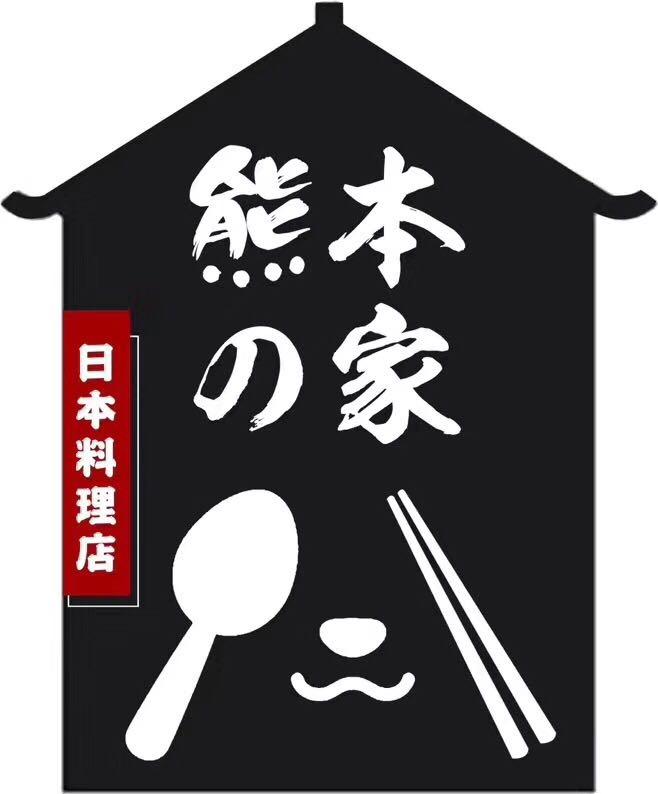 南京巨塔餐飲管理有限公司
