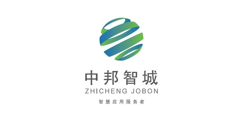湖南中邦智城信息科技有限公司