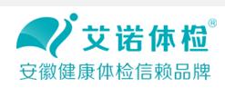 合肥廬陽艾諾門診部有限公司