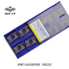 株洲方肩台阶模具铣刀片APMT160408PDER不锈钢用铣刀