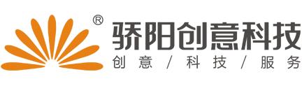 深圳驕陽視覺創意科技股份有限公司