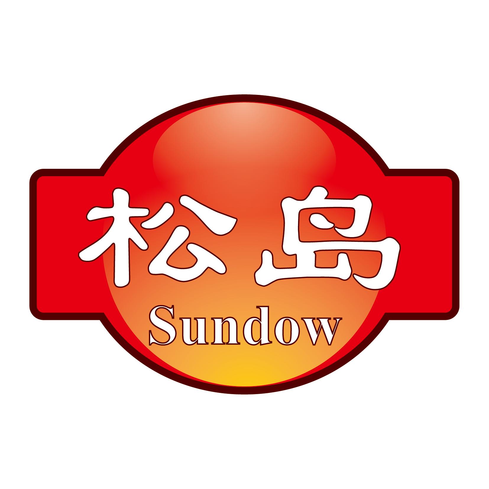 上海松島投資管理有限公司