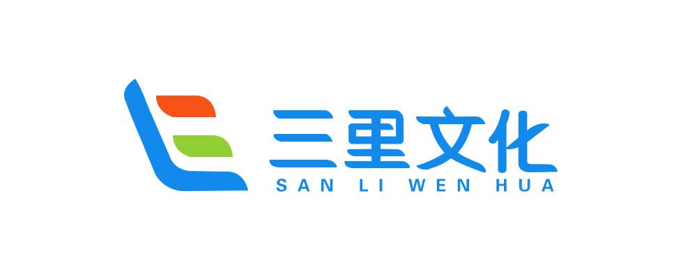 溫州三里文化傳媒有限公司