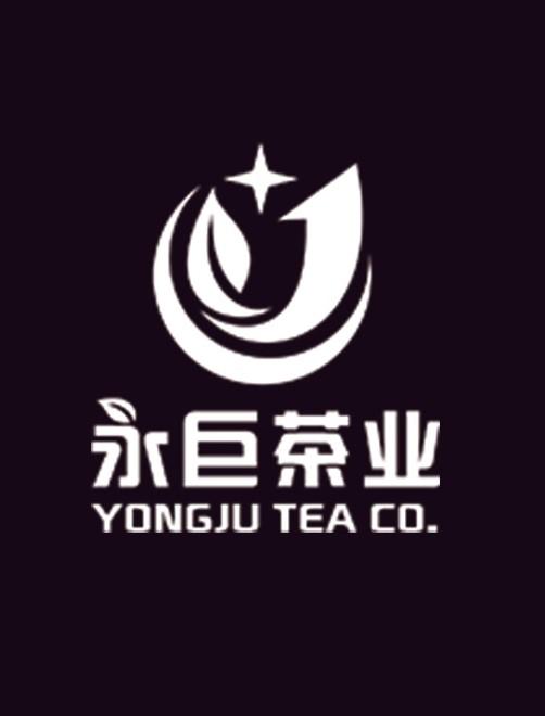 湖南省臨湘永巨茶業有限公司