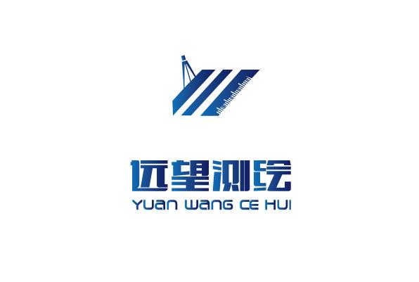 浙江远望土地勘测规划设计有限公司