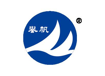 上海譽帆環境科技有限公司廈門分公司