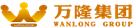 吉林省万隆商业管理有限公司