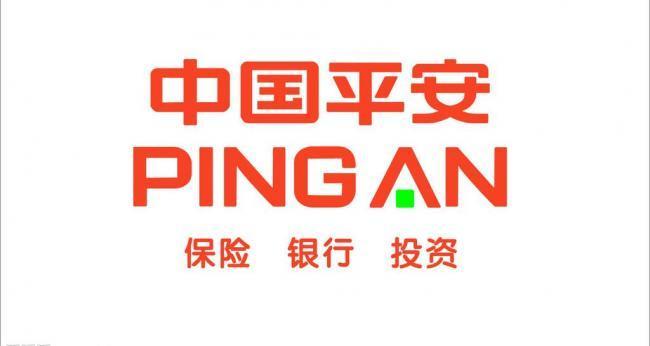 中國平安人壽保險股份有限公司湖北省展業服務第六支公司