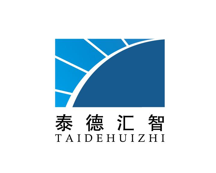 北京泰德匯智科技有限公司