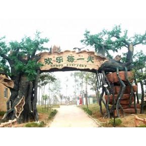 假树设计 假树制作 假树厂家 室内施工 水泥假树制作 大型假树公司