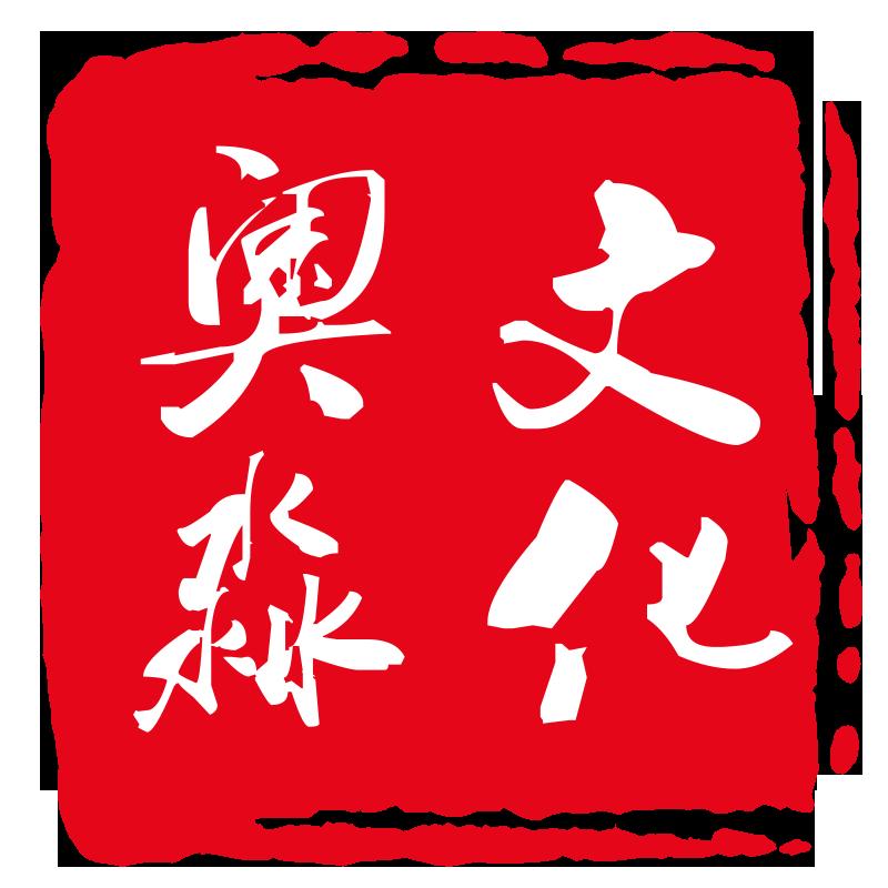 江蘇萬有引力文化發展有限公司