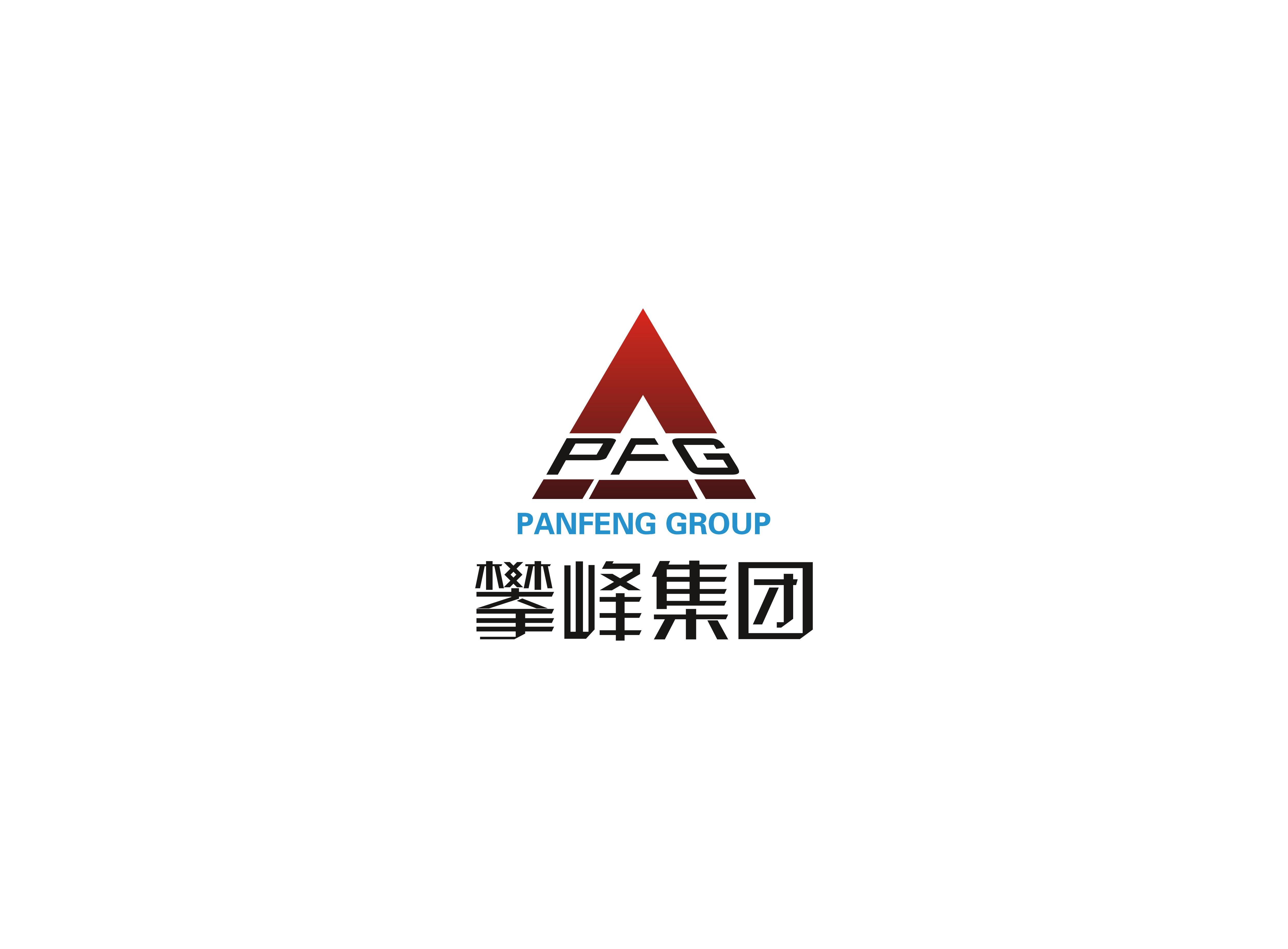 四川昊善實業有限公司