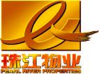 海南珠江物業酒店管理有限公司鄭州分公司