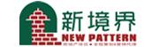 福建省新境界房地產策劃有限公司