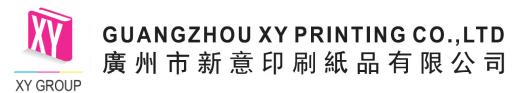 廣州市新意印刷紙品有限公司