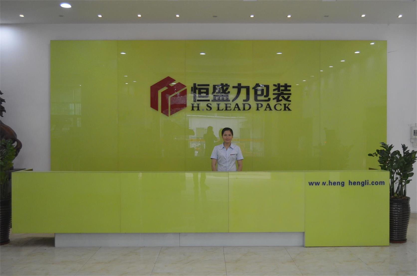 深圳恒盛力包裝機械有限公司