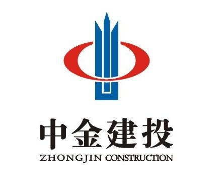 重慶中金建投實業有限公司