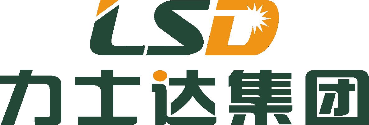 四川力士達照明設備股份有限公司