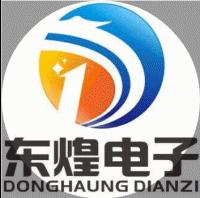南京東煌電子科技有限公司