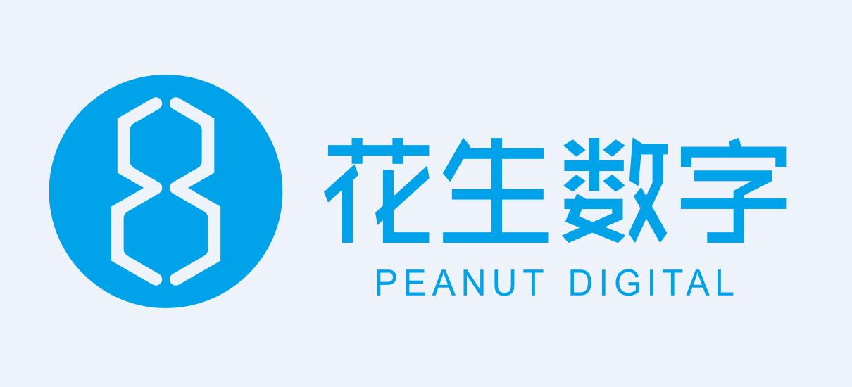 深圳市花生數字多媒體有限公司