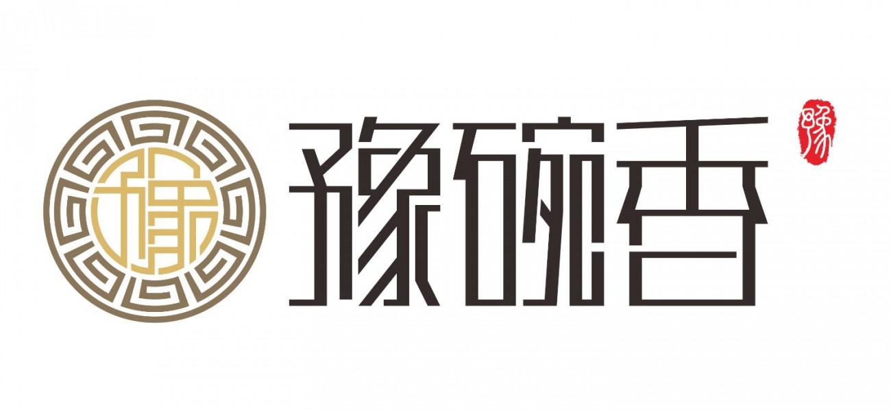 鄭州市豫碗香餐飲管理有限公司