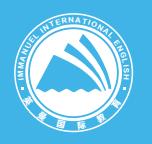 邯鄲市邯山區英曼熙愛圖書店
