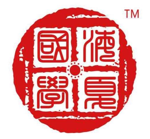 上海先后文化發展有限公司