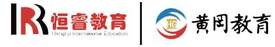 廣東恒睿教育投資管理有限公司