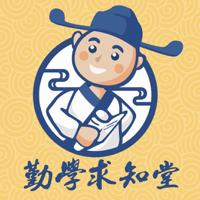 福州勤學教育文化有限公司