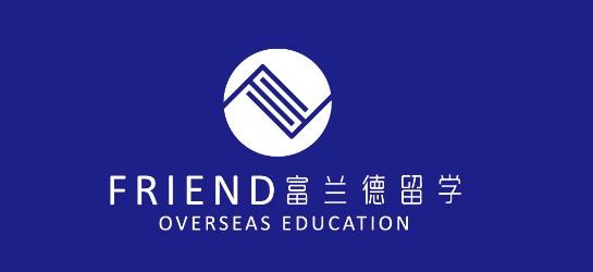 徐州富蘭德教育咨詢有限公司