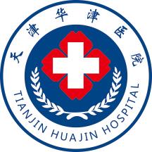 天津河西華津醫院有限公司