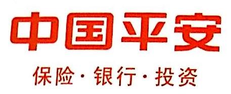 中国平安人寿保险股份有限公司青岛分公司