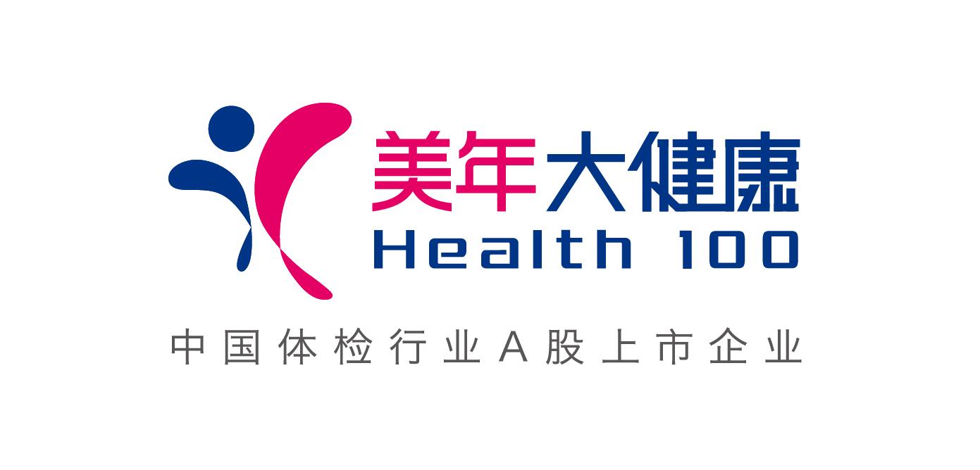 邯鄲市美年大健康管理有限公司