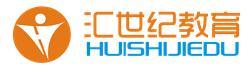 湖南匯世紀教育科技有限公司