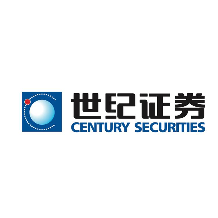 世纪证券有限责任公司重庆分公司