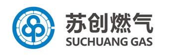 蘇創燃氣(上海)有限公司