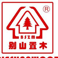 青岛别山置木整装家居有限公司