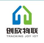 湖南创欣物联科技有限公司